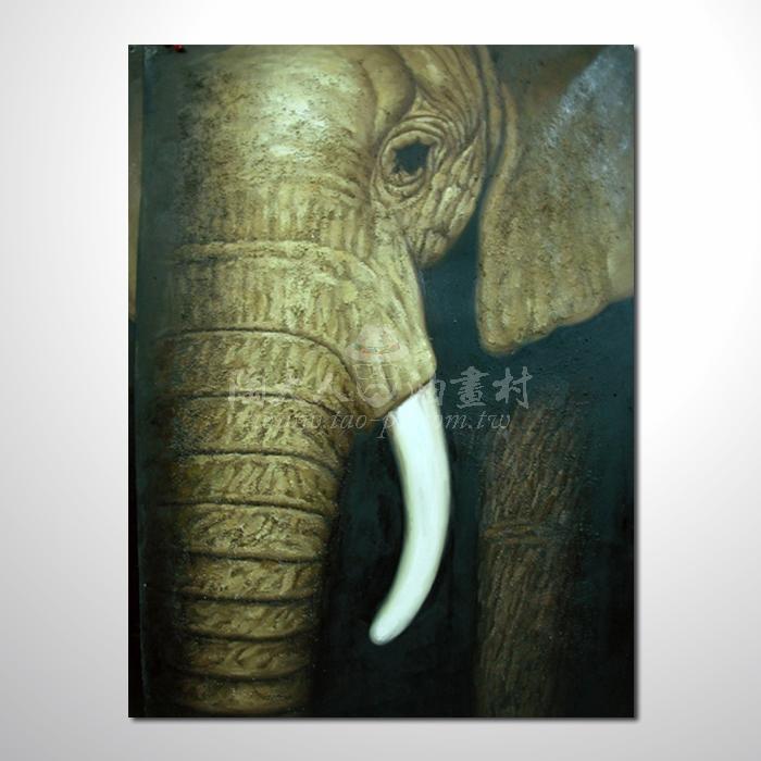 精緻動物 大象參考圖43 ☆名家推薦、提供客製化臨摹、風水開運招財等創作純手繪 , 適居家百業 , 物美價廉 , 可量身訂做 , 畫一張有人生意義的故事畫!