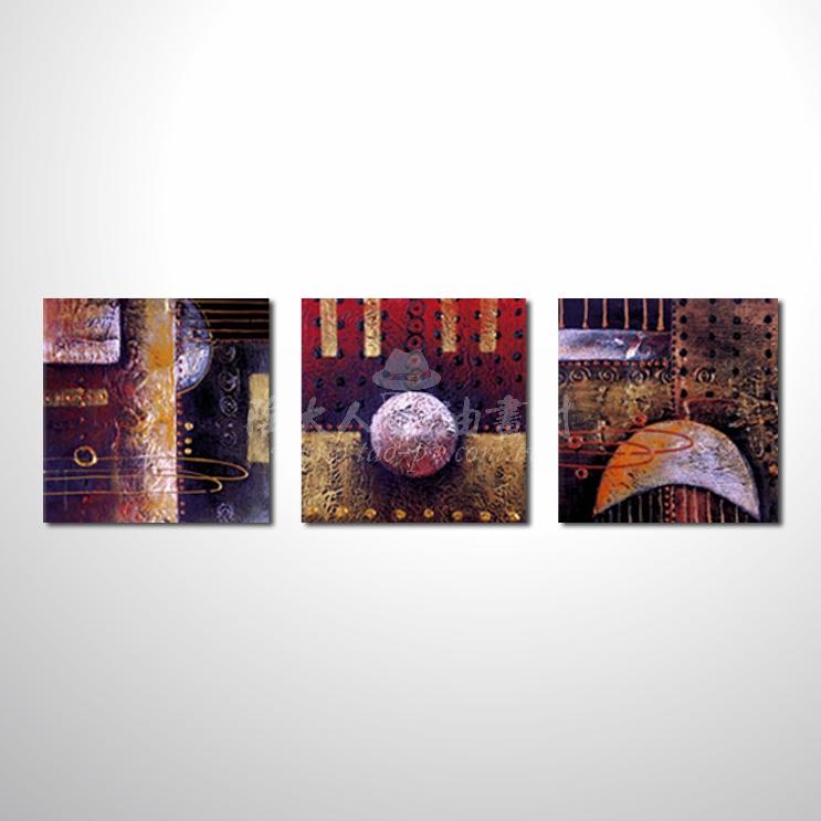 精緻3拼抽象55 參考圖☆名家推薦、本村提供客製化臨摹、風水開運招財等創作純手繪圖畫 , 萬種油畫 , 種類齊全 , 適居家百業 , 物美價廉 , 可量身訂做!