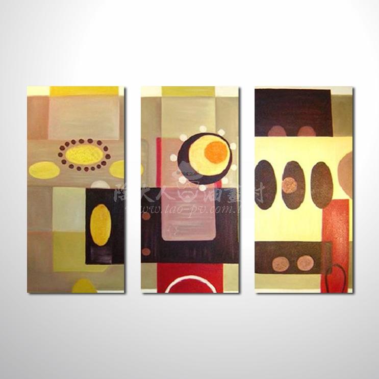 精緻3拼抽象74 參考圖☆名家推薦、本村提供客製化臨摹、風水開運招財等創作純手繪圖畫 , 萬種油畫 , 種類齊全 , 適居家百業 , 物美價廉 , 可量身訂做!