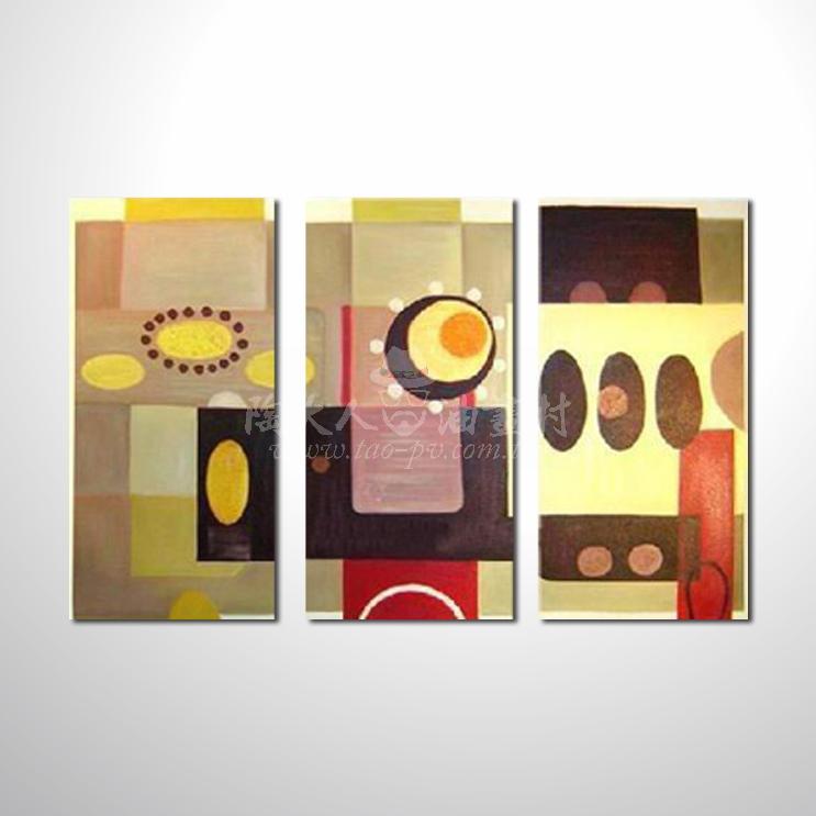 精緻3拼抽象99 參考圖☆名家推薦、本村提供客製化臨摹、風水開運招財等創作純手繪圖畫 , 萬種油畫 , 種類齊全 , 適居家百業 , 物美價廉 , 可量身訂做!
