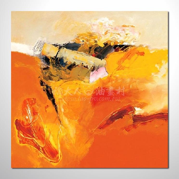 精緻抽象參考圖247 ☆名家推薦、本村提供客製化臨摹 , 萬種油畫 , 物美價廉 , 可量身訂做!