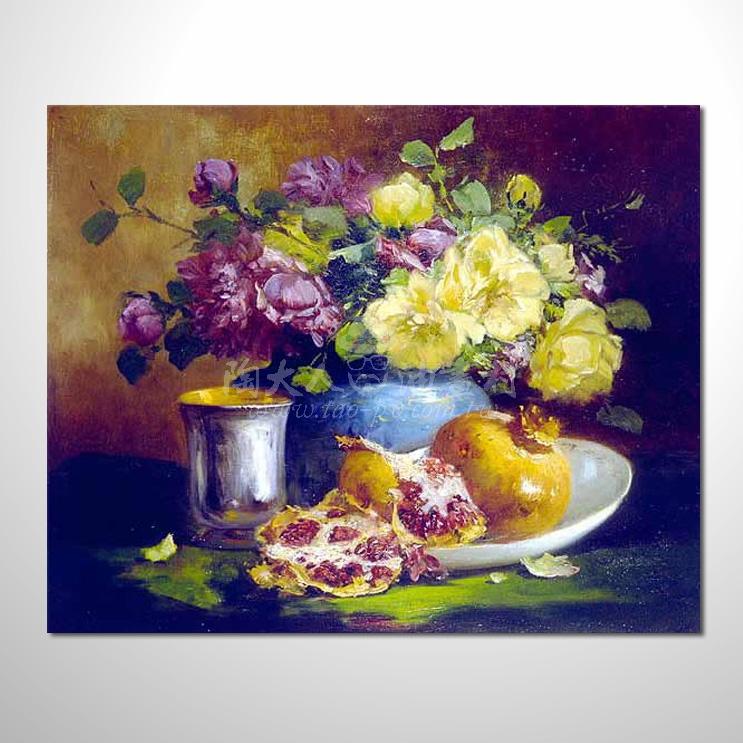歐洲印象花卉參考圖 23 純手繪 ☆畫作琳琅滿目 , 陸續上架中 , 竭誠歡迎您點閱鑑賞。