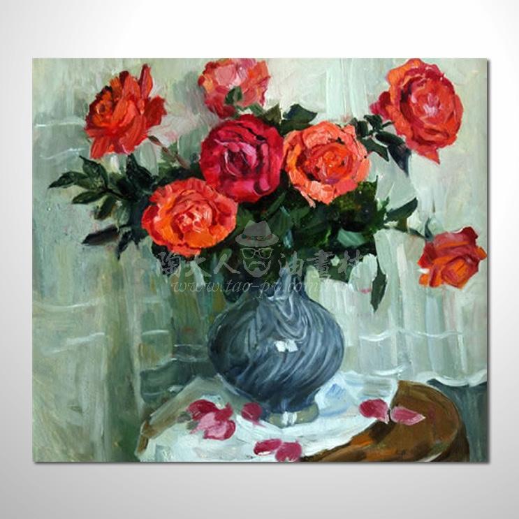 歐洲印象花卉參考圖 40 純手繪 ☆畫作琳琅滿目 , 陸續上架中 , 竭誠歡迎您點閱鑑賞。